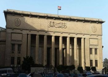السلطات المصرية تتصالح مع وزير سابق ورجل أعمال مقابل 84 مليون دولار