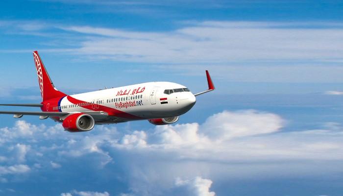 العراق يوقف عمل إحدى شركات الطيران الوطنية التابعة له.. ما السبب؟