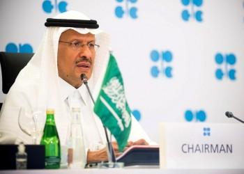 بلومبرج: خلافات جديدة بين السعودية وروسيا قبل اجتماع أوبك+