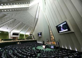 البرلمان الإيراني يعرقل مشروع الموازنة ردا على التفاهم مع الطاقة الذرية