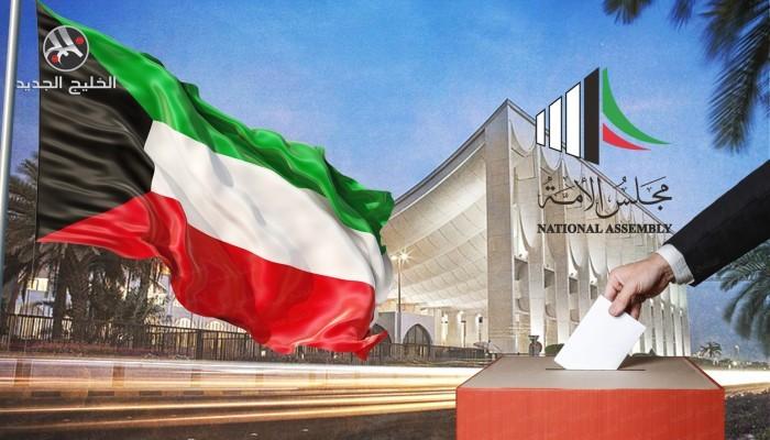المرأة الكويتية والقوة الوطنية الفارقة