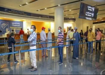 عمان تعلق دخول القادمين إليها من 10 دول