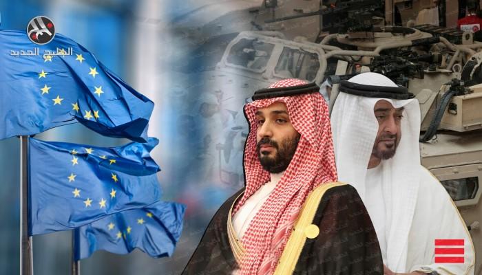 هل يتمكن البرلمان الأوروبي هذه المرة من وقف تصدير الأسلحة للسعودية والإمارات؟