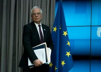 الاتحاد الأوروبي يدعو لرفع العقوبات الأمريكية على إيران