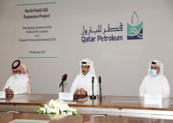 قطر للبترول توقع عقداً لتوريد الغاز المسال لبنجلاديش