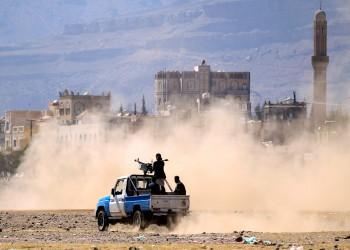 حمام دم.. الحوثيون يصعدون الصراع في مأرب اليمنية