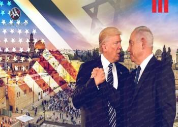 فلسطين من منظوري ترامب وبايدن