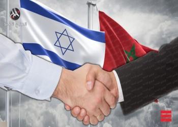 اتفاقية تعاون جديدة بين المغرب وإسرائيل