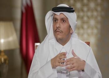 وزير خارجية قطر يتلقى اتصالا هاتفيا من مستشار الأمن القومي الأمريكي