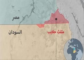 السودان يجدد شكواه ضد مصر بشأن حلايب وشلاتين