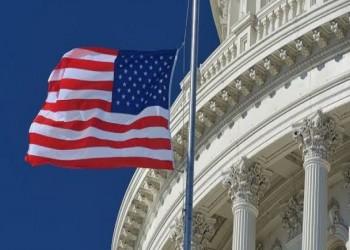 الخارجية الأمريكية تجدد موقفها الداعم لحل الدولتين
