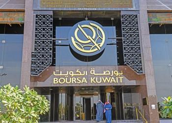 بورصة الكويت تخسر 200 مليون دينار بسبب مشروع السحب من صندوق الأجيال