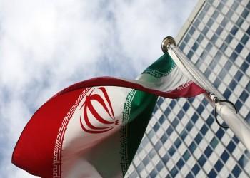 بيان أوروبي ثلاثي يندد بتعليق إيران البروتوكول الإضافي بالاتفاق النووي