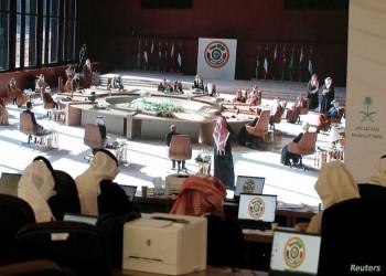 قطر والبحرين بعد قمة العلا.. توتر مستمر ينتظر مصالحة هشة