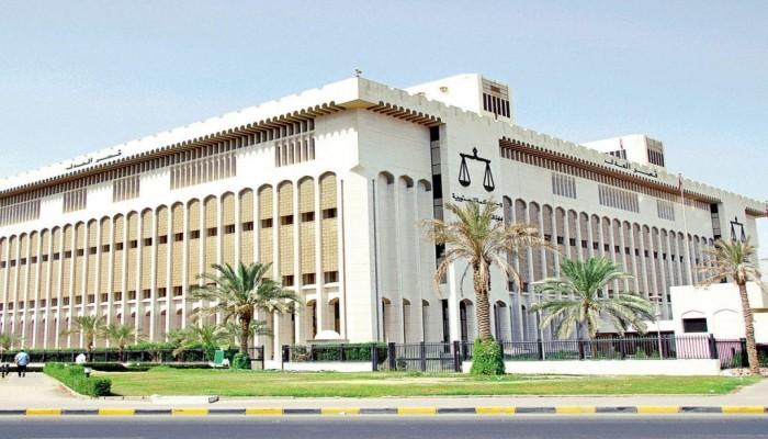 الكويت.. حجز قضية تسريبات أمن الدولة للحكم 17 مارس المقبل