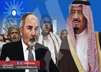 السعودية في اليمن