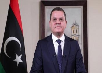 السفارة الأمريكية بليبيا تدعو مجلس النواب للإسراع في منح الثقة للحكومة