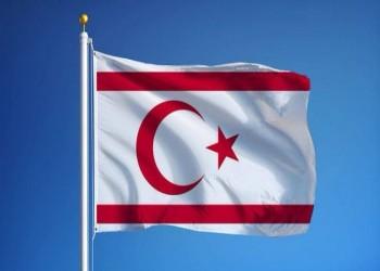 اجتماع لمجموعة 5+1 لبحث الأزمة القبرصية أبريل المقبل