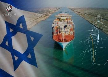 دبلوماسي إسرائيلي: مشاريع الطاقة مع الخليج على حساب قناة السويس المصرية