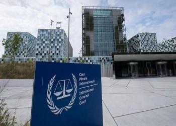 الاحتلال الإسرئيلي يطالب بإبقاء العقوبات الأمريكية على الجنائية الدولية