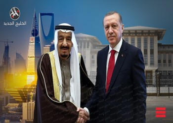 هل نشهد انفراجة قريبة بالعلاقات السعودية التركية؟ تقرير بحثي يجيب