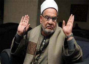 داعية مصري بارز يعارض تعديلات بقانون الأحوال الشخصية.. ما القصة؟
