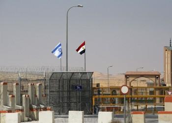 معهد واشنطن: هكذا تؤمن إسرائيل طريق صادرات الغاز عبر مصر