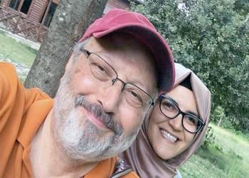 كيف علقت خطيبة خاشقجي على تقرير الاستخبارات الأمريكية حول مقتله؟