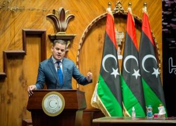 دعوة مجلس نواب طبرق لمنح الثقة لحكومة الدبيبة