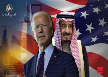 بايدن: قلت للملك سلمان إننا سنحاسب السعودية على انتهاكات حقوق الإنسان