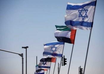 سفير الإمارات لدى إسرائيل يكشف عن موعد وصوله إلى تل أبيب