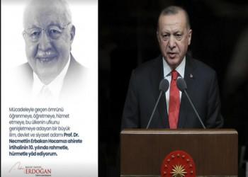 أردوغان في ذكرى وفاة أربكان: نترحم على رجل دولة وسياسة وعلم