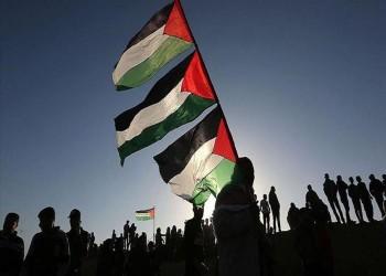 عبر زووم.. مؤتمر دولي واسع لمقاومة التطبيع مع إسرائيل