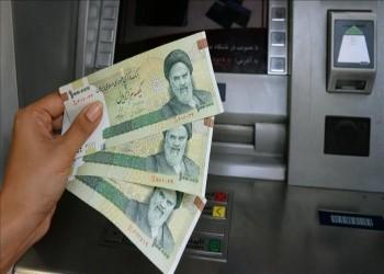 خروج 100 مليار دولار من إيران في 9 سنوات.. وتركيا أكبر المستفيدين