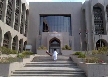 البنك المركزي السعودي يعلن هبوط أصوله 3.5 مليارات دولار