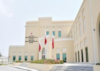 قضاء البحرين يشدد عقوبات على بنوك مرتبطة بإيران