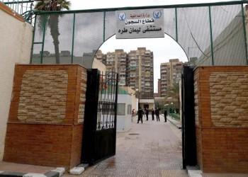 الحالة 12 في 2021.. وفاة برلماني مصري سابق داخل معتقله