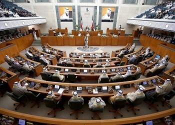 مصادر كويتية تتوقع توافقا حكوميا نيابيا بشأن السحب من صندوق الأجيال