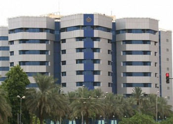 مصادرة شركات وفصل مئات الموظفين في البنك المركزي السوداني