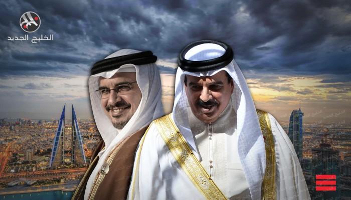البحرين والولايات المتحدة.. حقوق الإنسان في قلب عملية إعادة ضبط العلاقات