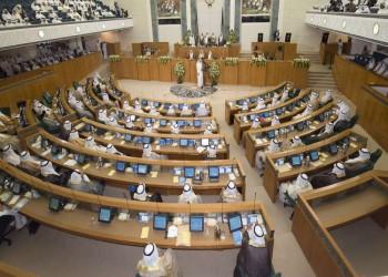 حكومة الكويت تقدم تعديلات على قانون الدَين العام.. هذه تفاصيلها