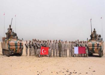 العديد 2021.. مناورات تركية قطرية في الدوحة تستمر شهرا