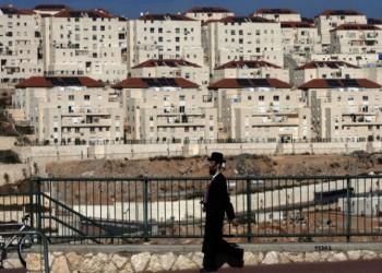 400 برلماني أوروبي يطالبون باتخاذ إجراءات لوقف الاستيطان الإسرائيلي