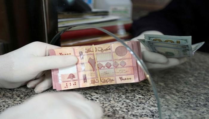 الأدنى على الإطلاق.. العملة اللبنانية تهوى عند 10 آلاف ليرة مقابل الدولار