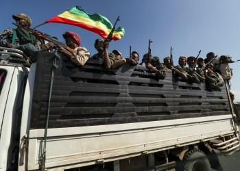 وزير الخارجية الأمريكي يحث إثيوبيا على وقف عملياتها في تيجراي فورا