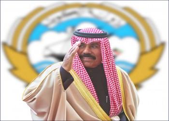 بالأسماء.. أمير الكويت يصدر مرسوما بتشكيل الحكومة الجديدة