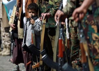 مطالبات حقوقية بوقف تجنيد الأطفال في حرب اليمن