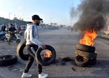 انهيار الليرة يشعل الاحتجاجات في عدة مدن لبنانية