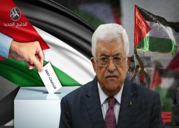 جدل التكتيكي والإستراتيجي بمسار الانتخابات الفلسطينية