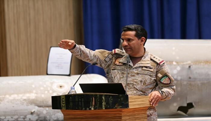 التحالف العربي يعلن تدمير مسيرة ملغمة أطلقها الحوثيون تجاه جنوب السعودية